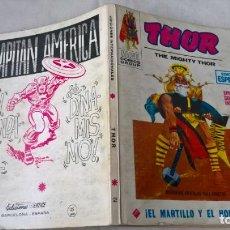 Cómics: COMIC: THOR Nº 2 . Lote 197376193