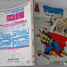 Cómics: COMIC VERTICE: THOR Nº 35 LA BUSQUEDA DE LOKI. Lote 197376200