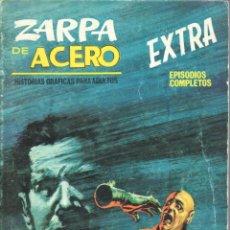 Cómics: ZARPA DE ACERO EXTRA NUMERO 2. VERTICE . MUY BUEN ESTADO. Lote 197407761