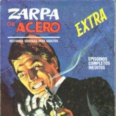Cómics: ZARPA DE ACERO EXTRA NUMERO 11. VERTICE . MUY BUEN ESTADO. Lote 197409068