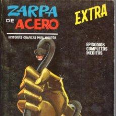Cómics: ZARPA DE ACERO EXTRA NUMERO 19. VERTICE . BUEN ESTADO. Lote 197410350