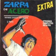 Cómics: ZARPA DE ACERO EXTRA NUMERO 23. VERTICE . MUY BUEN ESTADO. Lote 197410880
