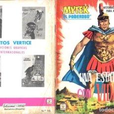 Cómics: MYTEX EL PODEROSO. GRAPA. NUMERO 16 . VERTICE. Lote 197419268
