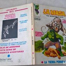 Cómics: COMIC VERTICE: LA MASA Nº 4. LA TIERRA PERDIDA DE KAZAR. Lote 197453520