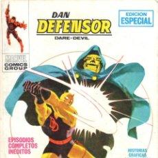Cómics: DAN DEFENSOR VOLUMEN 1 NUMERO 15. VERTICE. DAREDEVIL. Lote 197473798