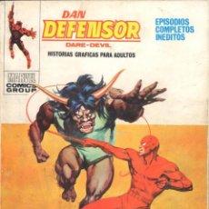 Cómics: DAN DEFENSOR VOLUMEN 1 NUMERO 33. VERTICE. DAREDEVIL. Lote 197474478