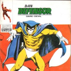 Comics : DAN DEFENSOR VOLUMEN 1 NUMERO 40. VERTICE. DAREDEVIL. Lote 197474742
