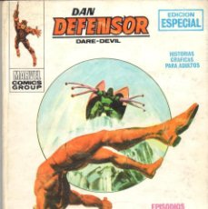 Cómics: DAN DEFENSOR VOLUMEN 1 NUMERO 13. VERTICE. DAREDEVIL. Lote 197475131
