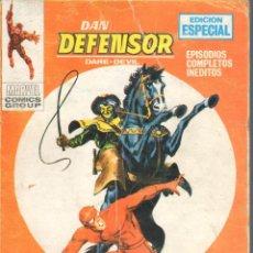 Cómics: DAN DEFENSOR VOLUMEN 1 NUMERO 29. VERTICE. DAREDEVIL. Lote 197475378