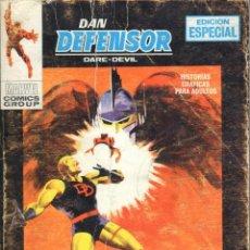 Cómics: DAN DEFENSOR VOLUMEN 1 NUMERO 16. VERTICE. DAREDEVIL. Lote 197475651