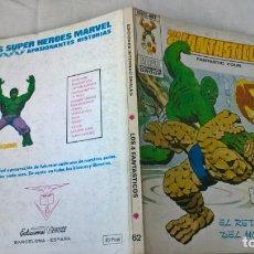 Cómics: COMIC VERTICE: LOS 4 FANTASTICOS Nº 62. EL RETORNO DEL MONSTRUO. Lote 197477603