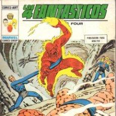 Cómics: LOS 4 FANTASTICOS VOLUMEN 1 NUMERO 64. VERTICE. Lote 197479385