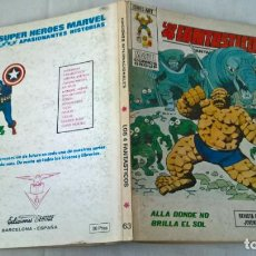 Cómics: COMIC VERTICE: LOS 4 FANTASTICOS Nº 63. ALLA DONDE NO BRILLA EL SOL. Lote 197483321