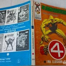 Cómics: COMIC VERTICE: LOS 4 FANTASTICOS Nº 35. ¡HA LLEGADO EL FINAL!. Lote 197483511