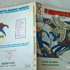 Cómics: COMIC VERTICE: LOS 4 FANTASTICOS Nº 61. ESTE MUNDO ESCLAVIZADO. Lote 197486470