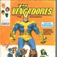 Comics : LOS VENGADORES VOLUMEN 1 NUMERO 12. VERTICE. Lote 197519612