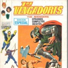 Cómics: LOS VENGADORES VOLUMEN 1 NUMERO 22. VERTICE. Lote 197519888