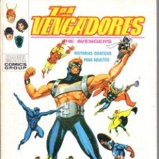 Cómics: LOS VENGADORES VOLUMEN 1 NUMERO 29. VERTICE. Lote 197520336