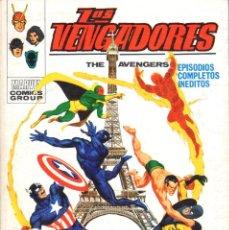 Fumetti: LOS VENGADORES VOLUMEN 1 NUMERO 32. VERTICE. Lote 197520498