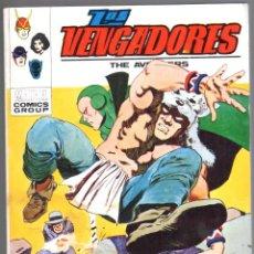 Cómics: LOS VENGADORES VOLUMEN 1 NUMERO 37. VERTICE. Lote 197521031