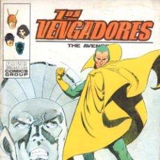 Cómics: LOS VENGADORES VOLUMEN 1 NUMERO 44. VERTICE. Lote 197521578