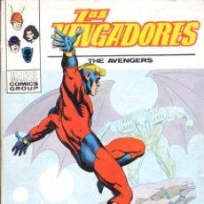 Cómics: LOS VENGADORES VOLUMEN 1 NUMERO 45. VERTICE. Lote 197521696