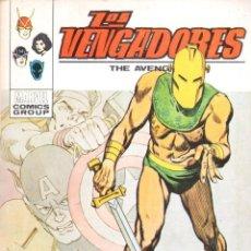 Cómics: LOS VENGADORES VOLUMEN 1 NUMERO 46. VERTICE. Lote 197521797