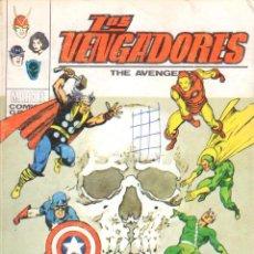 Cómics: LOS VENGADORES VOLUMEN 1 NUMERO 47. VERTICE. Lote 197521868