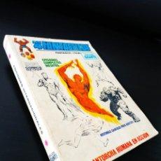 Cómics: MUY BUEN ESTADO LOS 4 FANTASTICOS EDICION GIGANTE TOMO 2 VERTICE TACO. Lote 197531701