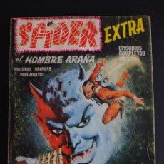 Cómics: SPIDER Nº 22 EDITORIAL VERTICE. Lote 197610041