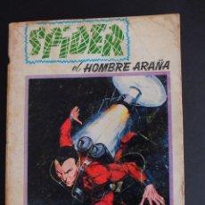 Cómics: SPIDER Nº 4 EDICIÓN ESPECIAL EDITORIAL VERTICE. Lote 197610518
