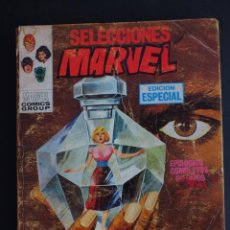 Comics : SELECCIONES MARVEL Nº 17 VOLUMEN 1 EDITORIAL VERTICE. Lote 197617950