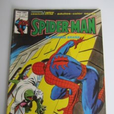Cómics: SPIDERMAN (1975, VERTICE) -V 3- 63 I · IV-1980 · ¡LA GUERRA DE LOS HOMBRES REPTILES!. Lote 197717841