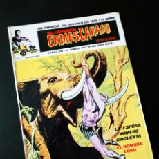 Cómics: NORMAL ESTADO EL HOMBRE ENMASCARADO 19 VERTICE. Lote 197817391