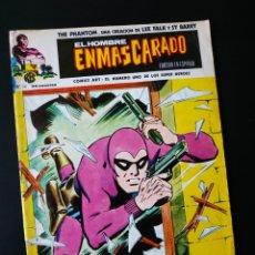 Cómics: NORMAL ESTADO EL HOMBRE ENMASCARADO 28 VERTICE. Lote 197821838
