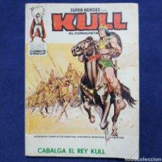 Comics : KULL EL CONQUISTADOR - CABALGA EL REY KULL - COL. SUPER HÉROES - MARVEL - ED. VÉRTICE. Lote 197856896