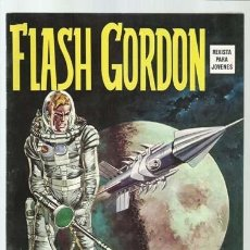 Cómics: FLASH GORDON 1, 1974, VERTICE, IMPECABLE. Lote 197912585
