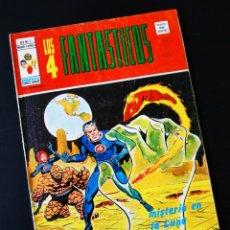 Comics : BUEN ESTADO LOS 4 FANTASTICOS 7 VERTICE VOL III. Lote 197988167
