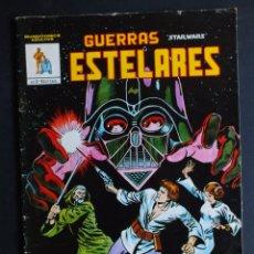 Comics : GUERRAS ESTELARES Nº 2 MUNDI COMICS VERTICE. Lote 198089768
