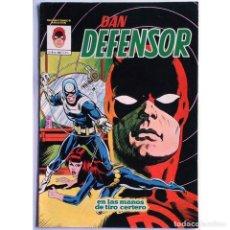 Cómics: DAN DEFENSOR Nº 9 / VERTICE / MUNDI COMICS 1981 (ROGER MCKENZIE & FRANK MILLER) -. Lote 198342806