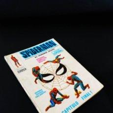 Cómics: NORMAL ESTADO SPIDERMAN 12 VERTICE TACO. Lote 198409291