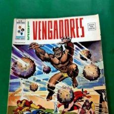 Comics : LOS VENGADORES VOL 2 Nº 14 VERTICE 1975. Lote 198458008