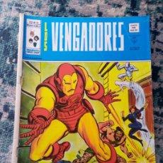 Cómics: LOS VENGADORES VOL 2 NÚM 31. Lote 198551361