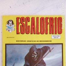 Cómics: SCALOFRIO Nº 47 EDI, VÉRTICE 1974 COMO RECIEN SACADO DEL QUIOSCO. Lote 198579677