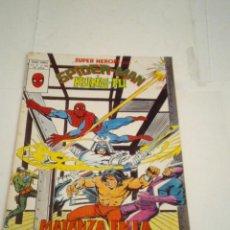 Cómics: SUPER HEROES - VERTICE - VOLUMEN 2 - NUMERO 109 - GORBAUD - CJ 115 . Lote 198591100