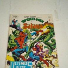 Cómics: SUPER HEROES - VERTICE - VOLUMEN 2 - NUMERO 108 - GORBAUD - CJ 115 . Lote 198591145