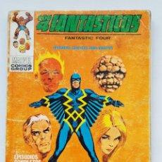 Fumetti: LOS CUATRO FANTASTICOS VERTICE VOL. 1 Nº 29 - LA DERROTA DE LOS 4 FANTASTICOS - TACO VERTICE V-1 . Lote 198746860