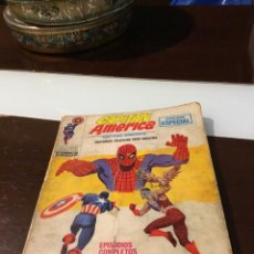 Cómics: ANTIGUO COMIC CAPITAN AMERICA EDICION ESPECIAL MARVEL SPIDERMAN. Lote 198771045