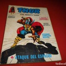 Comics: THOR VOL. 1 Nº 3 - VERTICE. Lote 198839801