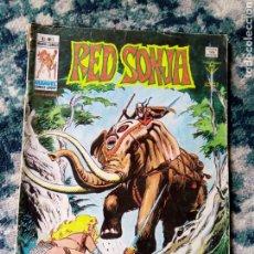 Cómics: RED SONJA VOL 1 NÚM 7. VÉRTICE. Lote 198910880